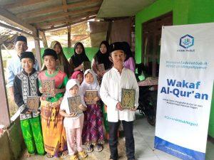 Wakaf Al-Qur'an untuk TPQ Al-Amin Kab Bogor